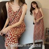 小雛菊連身裙女裝春裝2021新款韓版中長款氣質V領碎花無袖吊帶裙【快速出貨】