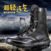 【618好康又一發】春夏季cqb超輕作戰靴輕便透氣耐磨