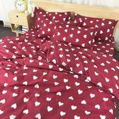 簡約可愛ins風1.8m床上四件套純色裸睡床單被套BCT24 魔法街