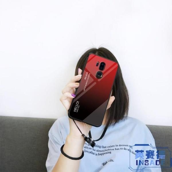 LG G7手機殼玻璃外殼防摔LGG7保護套軟邊【英賽德3C數碼館】