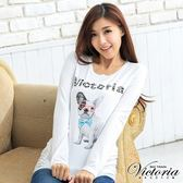Victoria 法國紳士犬長版T-女-藍紫