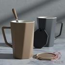 2個裝 創意個性馬克杯辦公室簡約帶蓋勺陶瓷杯子【櫻田川島】