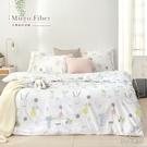 《DUYAN竹漾》舒柔棉雙人床包涼被四件組-樂活小盆