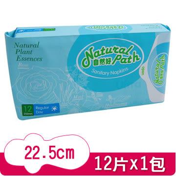 自然好 原萃草本衛生棉-日用型25.5cm (12片/包)