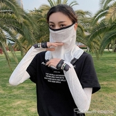 夏天ins潮防曬女手袖護臂袖套面罩遮臉冰絲手套開車神器可愛網紅 阿卡娜