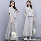 短袖裙裝 棉麻洋裝套裝女2021夏裝新款...