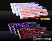 摩箭背光游戲電腦台式家用發光機械手感鍵盤鼠標套裝  《圓拉斯3C》