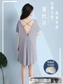 胸墊上衣 睡衣女夏季網紅爆款薄款寬鬆莫代爾睡裙性感短袖大碼帶胸墊家居服