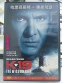 挖寶二手片-P13-271-正版DVD-電影【K19】-連恩尼遜 哈里遜福特(直購價)經典片