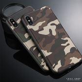 Free Shop 蘋果iPhone X XS XR XS MAX 8 7 6  軍事風格戰地迷彩全包防摔手機殼【QAGJ30144 】