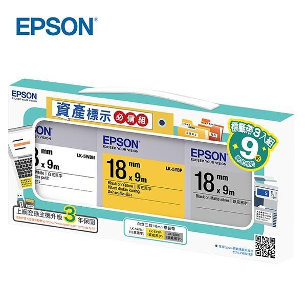 EPSON 7112512 資產標示必備組 原廠標籤帶 LK-5WBN/LK-5YBP/LW-5SBE(寬度18mm)