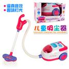 玩具小家電兒童教具益智挖沙嬰幼.玩具小孩子家庭套裝玩 花樣年華