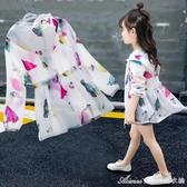 女童防曬衣服韓版夏季薄款透氣洋氣外套兒童中長款防曬服 快速出貨