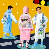 兒童雨衣帶書包位男童女童小孩幼兒園學生雨披中大童 快速出貨