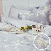 兩用被 / 雙人【漫花語調】鋪棉兩用被套 60支天絲 戀家小舖台灣製AAU205