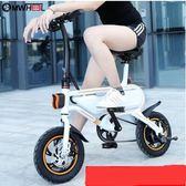 機車輕邁電動自行車成人助力車 輕便迷你小型摺疊式代駕鋰電池電瓶車  igo 露露日記