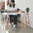 無印風 餐桌 電腦桌 書桌 辦公桌 工作桌【X0013】無印風A型萬用工作桌 MIT台灣製 收納專科