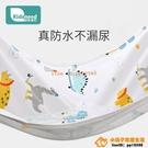 隔尿墊嬰兒童防水透氣可洗夏天大號水洗月經姨媽小床墊表純棉隔夜【小桃子】