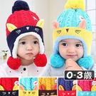 加絨加厚兒童針織帽.球球毛線帽寶寶帽頭套...