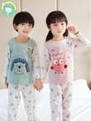 小青龍幼兒童睡衣夏季男童女童純棉薄款空調服套裝寶寶小孩中大童 米娜小鋪