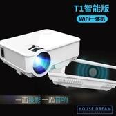 投影儀 家用便攜式微小型led高清家庭影院M1臥室宿舍墻教學辦公會議支持1080P HD