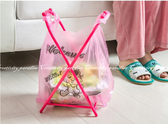 【可折疊垃圾架】簡易可摺疊垃圾桶 便利垃圾袋支撐架 環保垃圾袋掛架 垃圾袋架 X型支架