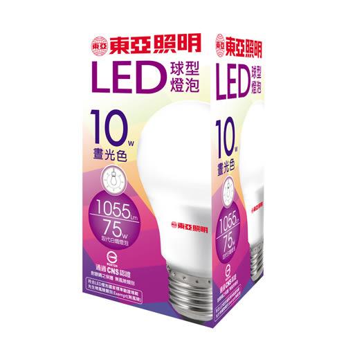 東亞10W LED球型燈泡 晝光【愛買】