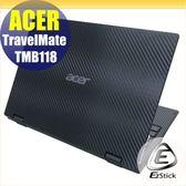 【Ezstick】ACER TravelMate TMB118 黑色立體紋機身貼 (含上蓋貼、鍵盤週圍貼) DIY包膜