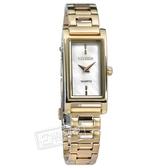 CITIZEN 星辰表 / EZ6368-82D / 細緻秀氣 珍珠母貝 礦石強化玻璃 不鏽鋼手錶 銀白x鍍香檳金 14mm