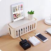 桌面電源線收納盒插座整理盒電線網線理線器插線板集線盒子 都市韓衣