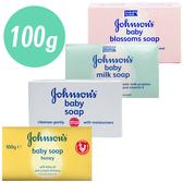 Johnson's 嬌生 嬰兒潤膚香皂 - 牛奶 / 花香 / 原味 0500 好娃娃
