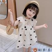 女童公主裙薄款夏季裙子夏天寶寶洋氣兒童連身裙【淘夢屋】