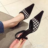 高跟涼鞋尖頭網紅高跟女鞋春夏新款黑白格紋鬆緊帶拼色復古細跟涼鞋女 電購3C