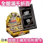 【整盒販售附黑包】 日版 遊戲王補充包 ETERNITY CODE - ETCO 日紙 1012 一盒30包【小福部屋】
