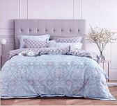 【金‧安德森】精梳棉《奧斯陸》兩用被床包四件組 (標準雙人 )