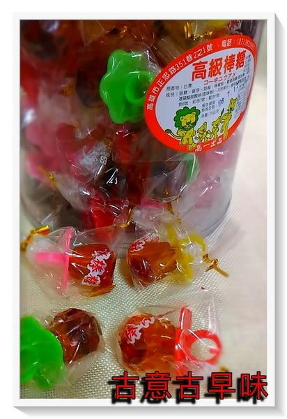 古意古早味 鑽石糖(60支/罐)懷舊零食 棒棒糖 奶嘴糖 梅子 麥芽糖 鑽戒糖 送客禮 進場禮