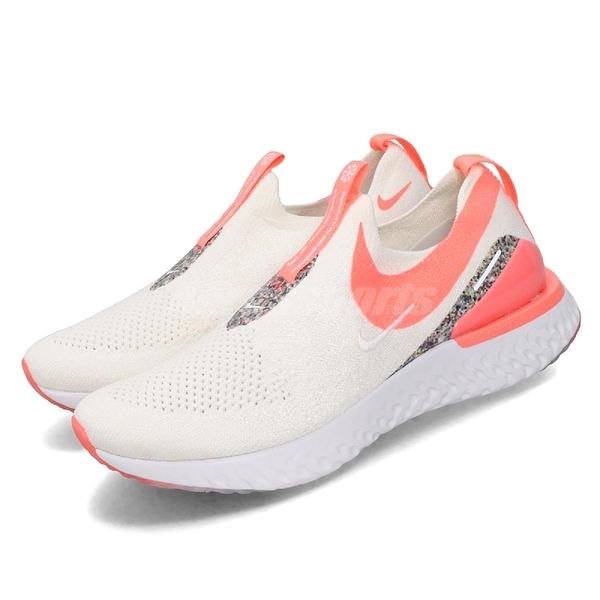 【五折特賣】Nike 慢跑鞋 Wmns Epic Phantom React FK JDI 白 粉紅 女鞋 運動鞋 【ACS】 CQ5412-161