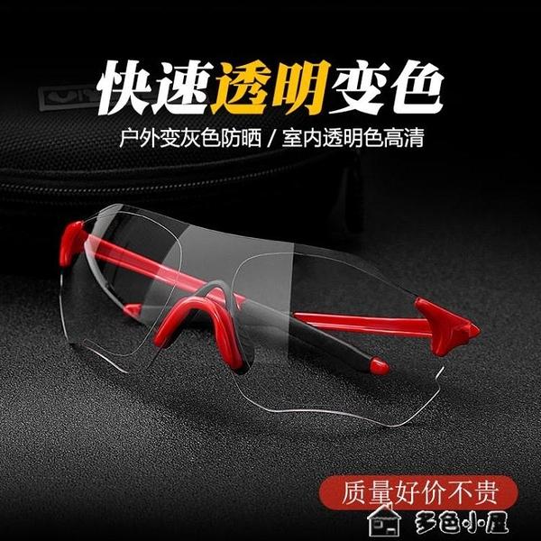 騎行眼鏡VELLSIR騎行眼鏡透明變色男女跑步山地自行車眼鏡防風運動太陽鏡 【快速出貨】