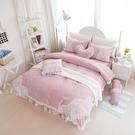 標準雙人床罩 公主風床罩 初戀感覺 豆沙色 蕾絲床罩 結婚床罩 床裙組 荷葉邊床罩 佛你企業