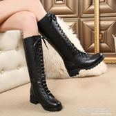 馬丁靴女中高筒軍靴粗跟厚底春英倫風長靴鞋子  名購居家