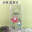 卡娜赫拉空壓軟殼 [賞花] 小米 紅米 6 (5.45吋)【正版授權】