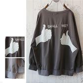 ★現貨★ 【星品時尚】日韓批發 超大碼全棉T恤 給個讚長袖上衣女 WO170225