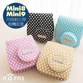 Norns 【Mini8 Mini9拍立得圓點帆布套】點點 保護套 皮套 附背帶 MINI8 9拍立得相機