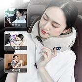 汽車頭枕車用記憶棉車載護頸枕頸椎靠枕用品枕頭u型按摩脖枕電動 凱斯盾