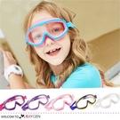大框防霧兒童泳鏡 防水 防紫外線