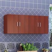 壁櫃 廚房吊柜墻壁柜臥室衣柜頂柜掛墻式陽臺壁掛柜衛生間浴室壁柜