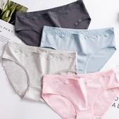 MUMU【TM00747】蕾絲花邊棉質內褲。五色