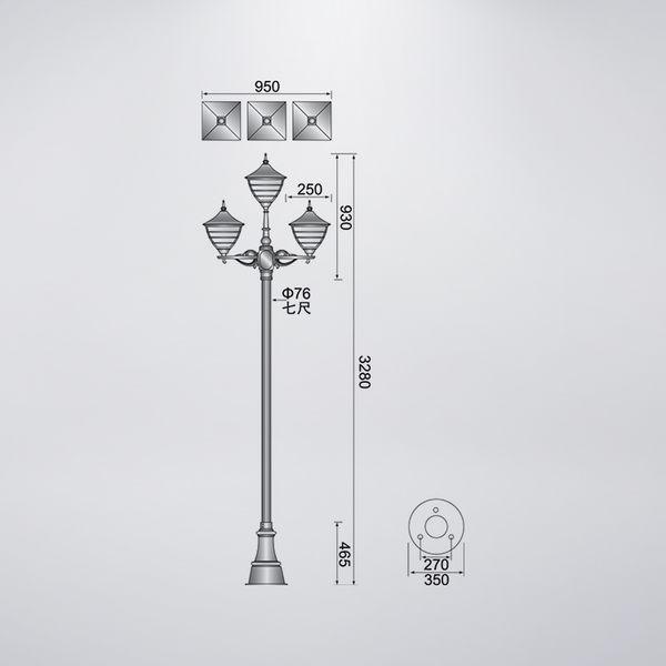 屋型戶外庭園燈 三燈防水型 可客製化 可搭配LED