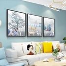 沙發背景墻客廳裝飾畫三聯現代簡約大氣 c...