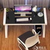 鋼化玻璃電腦桌臺式家用辦公桌 簡易學習書桌寫字臺花間公主YYS